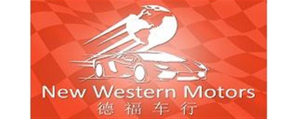 New Western Motors Ltd